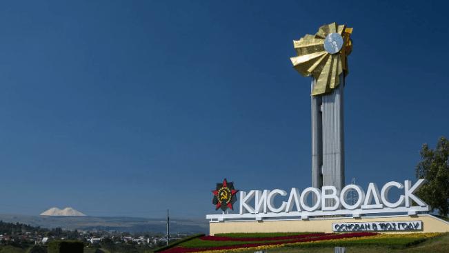 Кисловодск – в пятерке популярных бальнеологических курортов  для лечения и отдыха в 2019 году