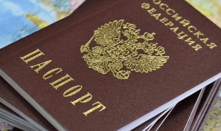 Управление по вопросам миграции информирует об изменении условий приема в гражданство Российской Федерации отдельных  категорий граждан
