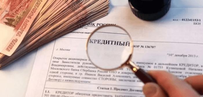 В Невинномысске установлена подозреваемая в совершении мошенничества в сфере кредитования