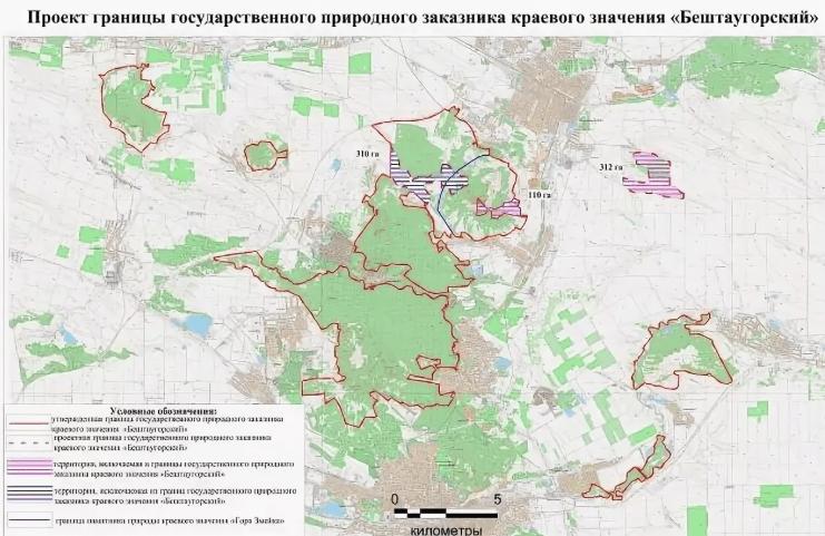 В Минераловодском округе обсудили вопрос корректировки границ Бештаугорского заказника