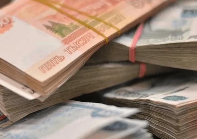 В Ставропольском крае выявлен факт присвоения денежных средств в особо крупном размере