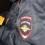 Полиция Невинномысска выясняет обстоятельства мошенничества в отношении пенсионера