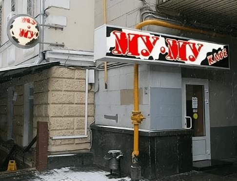 В московском Му-Му открыли стрельбу во время массовой драки