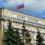 Центробанк РФ в очередной раз снизил ставку рефинансирования