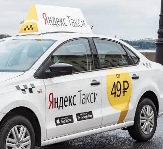 Ставропольские таксисты отказались работать и устроили забастовку