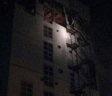 На заводе в Белгороде прогремел сильный взрыв