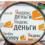 «Яндекс. Деньги» подключились к системе быстрых платежей Центробанка