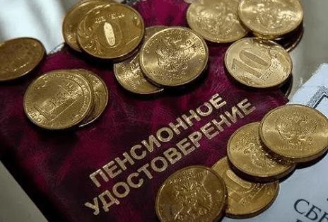 Центробанк сообщил о запуске новой пенсионной схемы с 1 января 2022 года