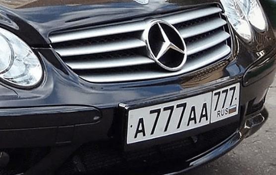 """""""Красивые"""" номера для автомобилей — более чем реальны! Стоимость известна"""