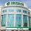 Сбербанк запустил потребительское кредитование для самозанятых