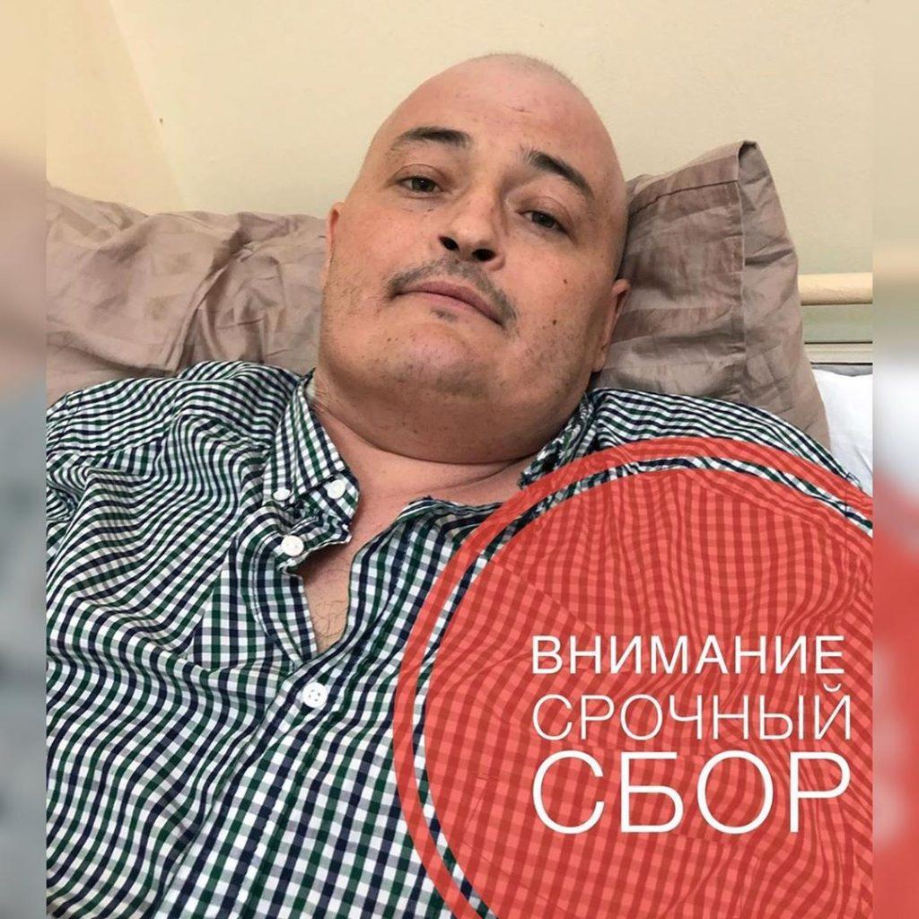 Известный КВНщик и ведущий из Пятигорска Тимур Гайдуков нуждается в дорогостоящем лечении