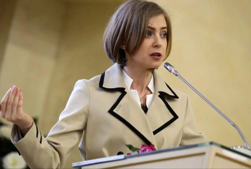 Поклонская не советует Шнурову и Валерии идти в политику