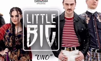 В сети появился отрывок песни Little Big, с которой группа, предположительно, выступит на «Евровидении»