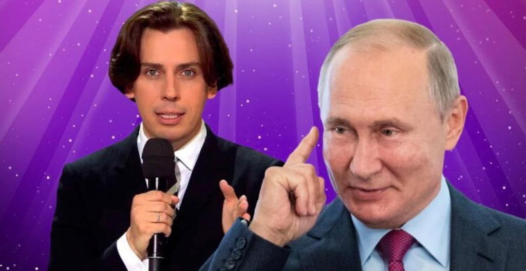 Президент России не обиделся на шутку юмориста Максима Галкина