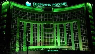 Правительство приобрело у Банка России 50% пакет акций Сбербанка за 2,1 трлн рублей