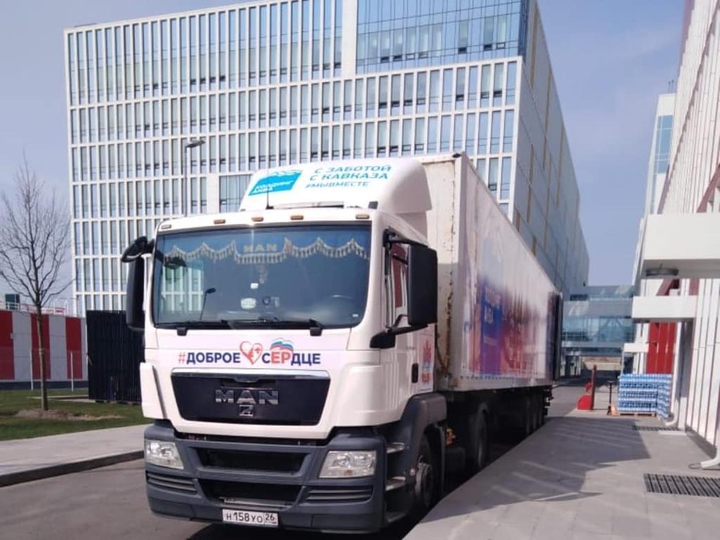 Московская Коммунарка поблагодарила Ставрополье за помощь в борьбе с коронавирусом