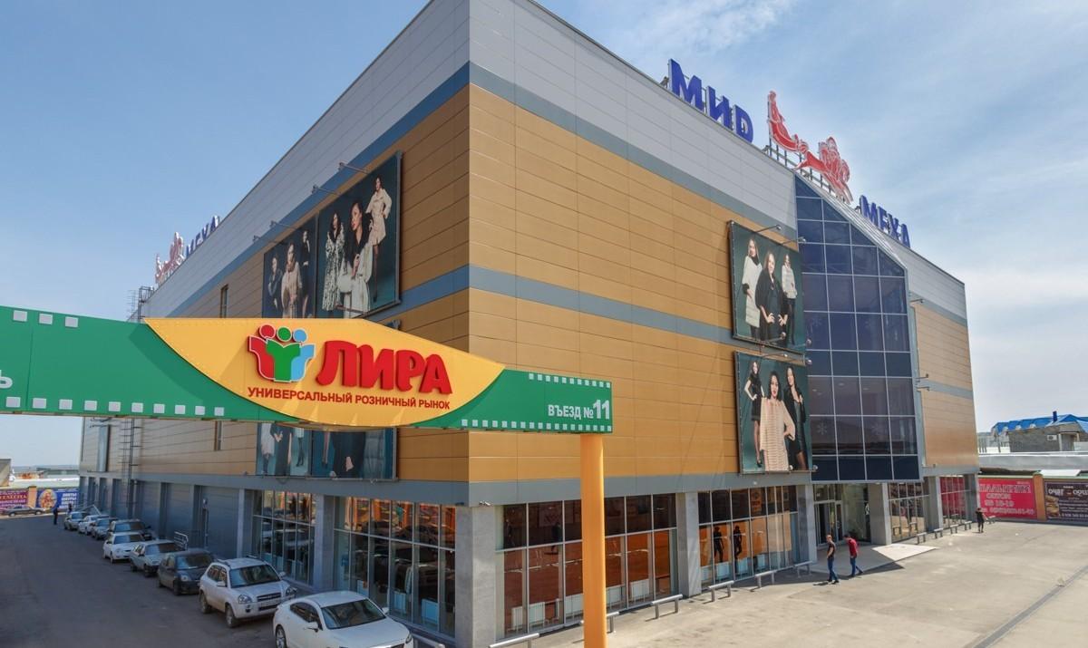 Плату за аренду с неработающих коммерсантов хочет получить руководство рынка «Лира» в Пятигорске