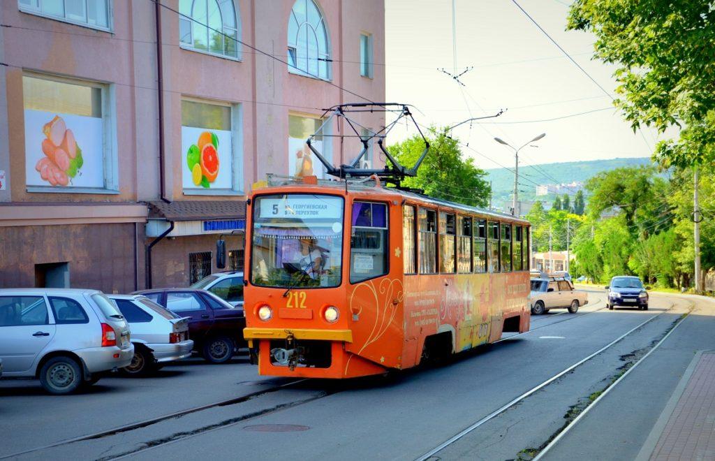 Повышение стоимости проезда в трамвае отменили в Пятигорске