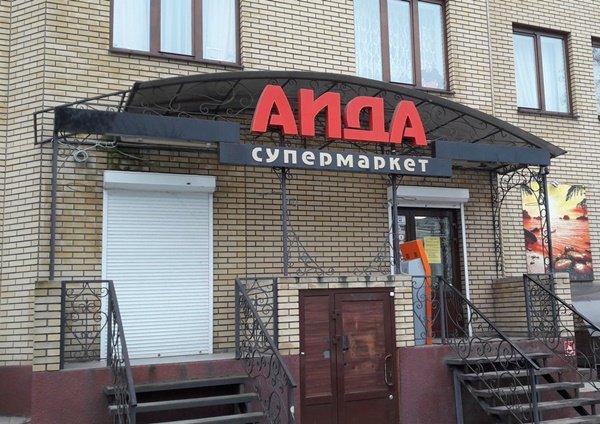 На глазах посетителей супермаркета хотел свести счеты с жизнью мужчина в Таганроге