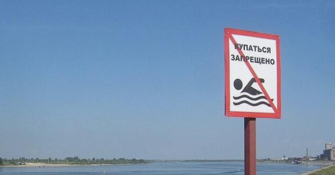 В Ставрополе не будут открывать купальный сезон