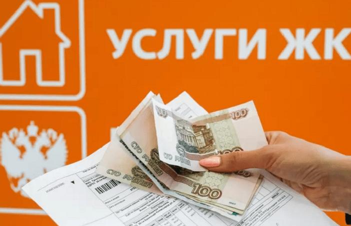 С 1 июля в России вырастут тарифы на услуги ЖКХ