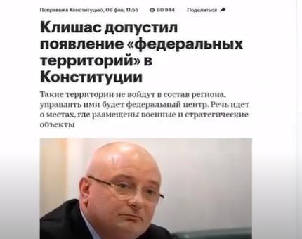 """Кавминводы в свободном плавании? / передача """"Пятидневка"""", 121 выпуск"""