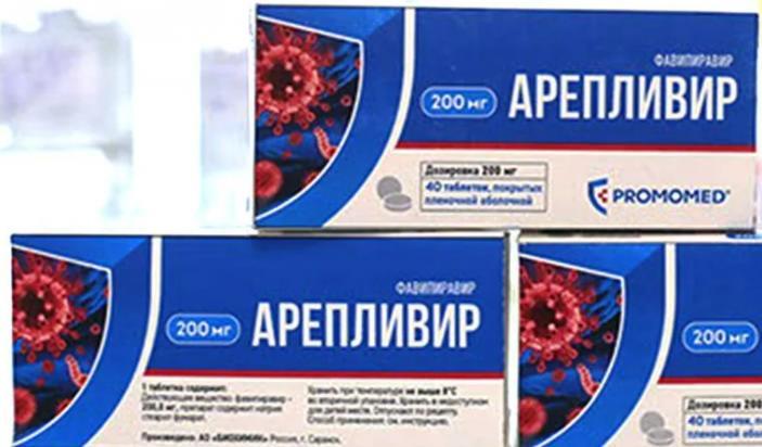 ФАС уже обратилась в фаркомпании, чтобы проверить обоснованность цены в 12 тыс. руб. на «Арепливир»