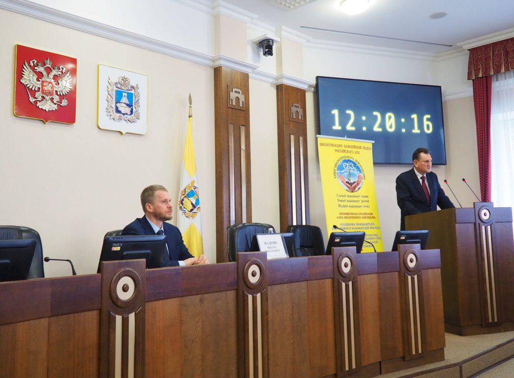 Меры господдержки предприятий в сфере экологического растениеводства обсудили депутаты краевой Думы