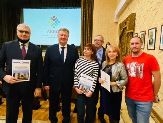 В Кисловодске прошло заседание Ассоциации Курортной индустрии Ставропольского края (АКИСК)
