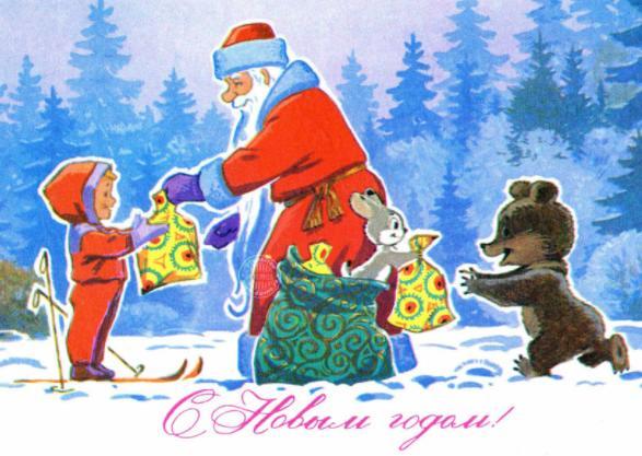 Макро-открытку нарисуют в Кисловодске в новогодние праздники
