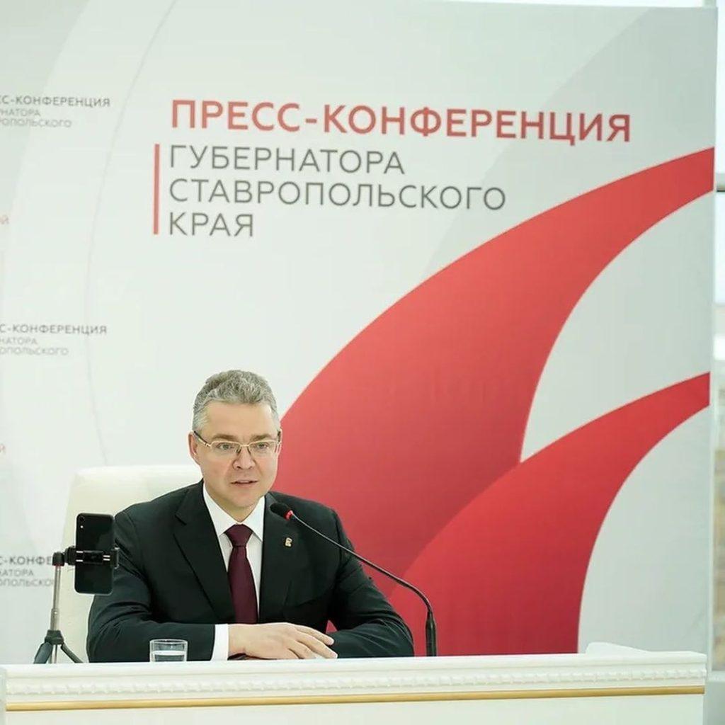 От четкого ответа по поводу велотерренкура ушел губернатор Ставрополья