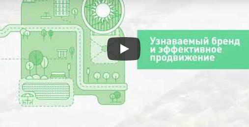 Знаменитый курорт Кисловодск - станет современным и комфортным городом