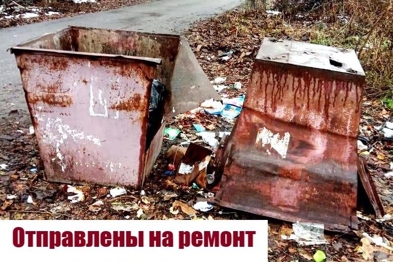 """""""Мусорные"""" подозрения не подтвердились"""